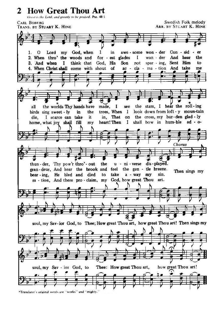 Image Detail for - Great English Hymns Sheet music. How Great Thou Art