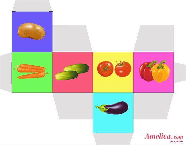 Детские кубики картинки -овощи