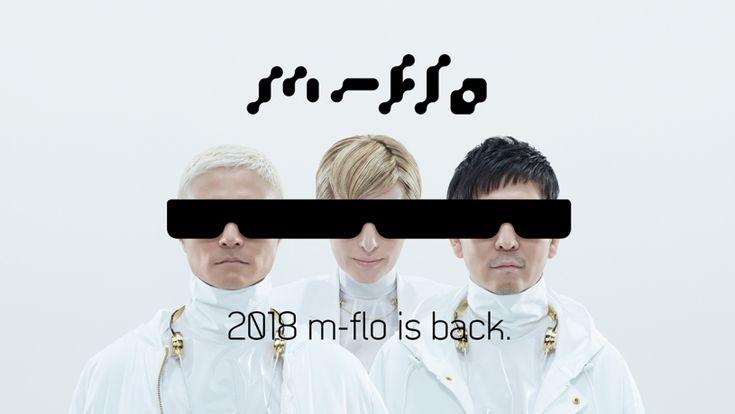 m-floのLISAが15年ぶりに復帰無料で期間限定で楽曲を ダウンロード可能に