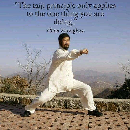 tai chi: a practical face of taoism? essay Bai hua – taoist lineage master by bruce frantzis | taoist masters | facebook twitter pinterest bai hua, a student of liu hung chieh, was beijing-educated i met bai hua in hong kong and was lucky that he was an  bagua and tai chi as being nothing more than practical applications of the i ching.