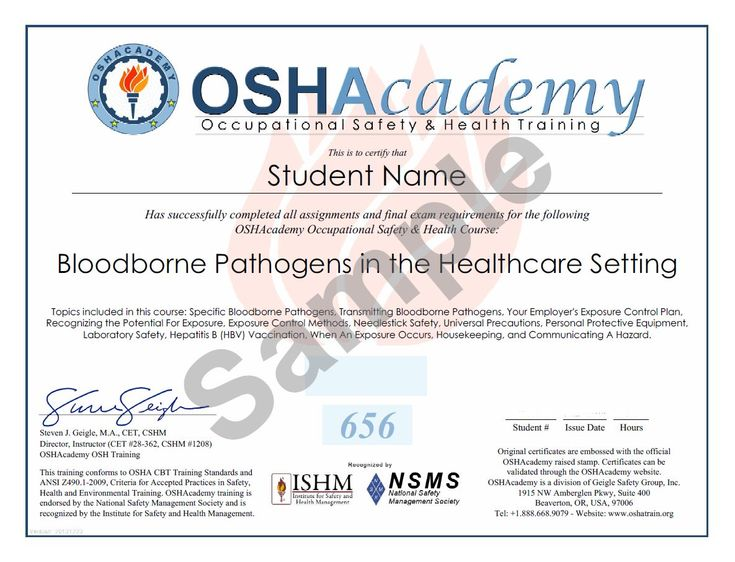 OSHA UP - Free, but $13 certificate