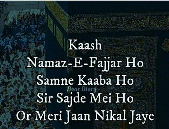 In sha Allah.... Ameen..