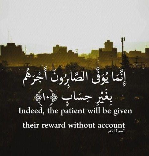 Kata Mutiara Islam Dalam Bahasa Inggris Beserta Artinya Quran Quotes Verses Quran Quotes Islamic Quotes