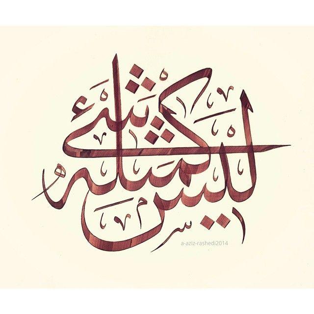 ابداعات الخطاط عبدالعزيز الرشيدي