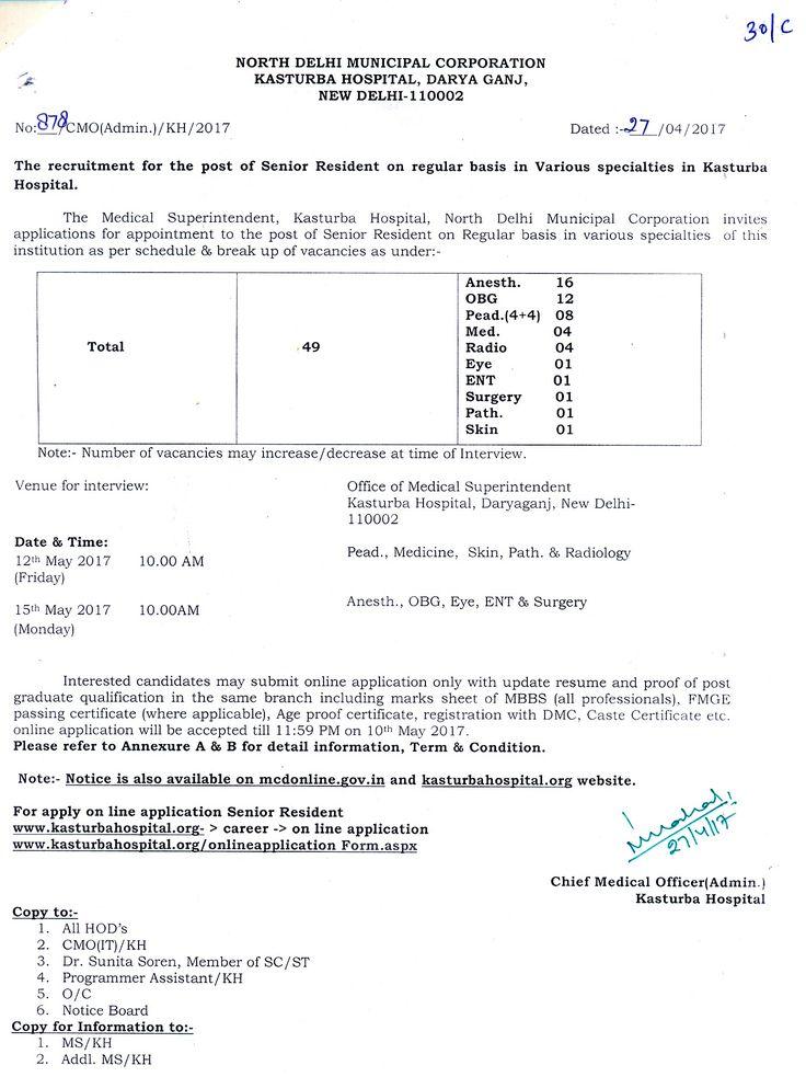 NDMC Recruitment SarkariPostin Pinterest - chief medical officer sample resume