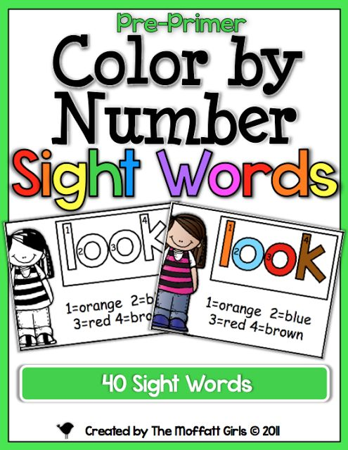 Color by Number Sight Words! Such a FUN way to learn sight words! Can also be used as sight word flash cards!