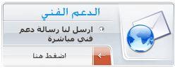 شبكة البدر - استضافة مواقع عربية