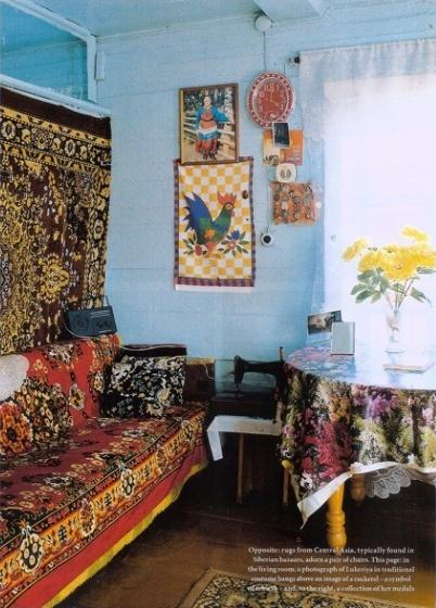 Village Dwelling Bohemian RoomBohemian Living RoomsBlue