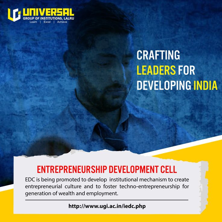 UGI organizes Entrepreneurship Awareness Camps, Entrepreneurship Development Programmes and Skill Development Programmes in the college for the benefit of students. Entrepreneurship generates a large number of employment and income options with initially small capital investments and little sophisticated and managerial & technical skills.