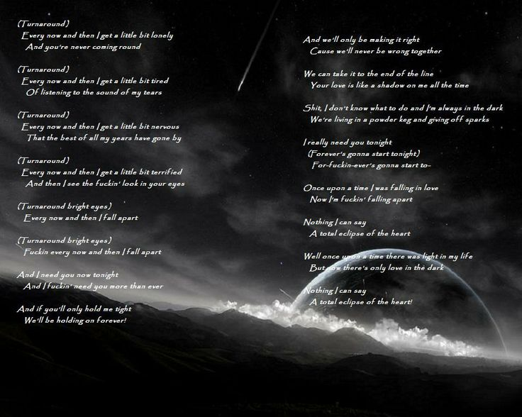 Total eclipse of the heart full version with lyrics