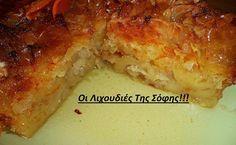 ΜΑΓΕΙΡΙΚΗ ΚΑΙ ΣΥΝΤΑΓΕΣ: Νηστίσιμη πορτοκαλόπιτα !!! Ένα γλυκάκι μούρλια!!!