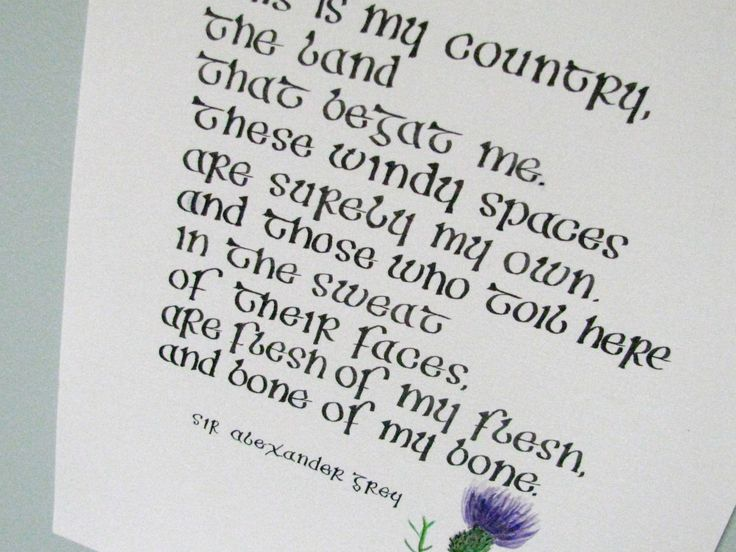 Scottish Poem Quote Calligraphy Scottish thistle Alexander Gray original art by dixiefarmgirls on Etsy
