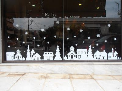 The ants: Χριστουγεννιάτικη διακόσμηση κομμωτηρίου στον Ωρωπ...