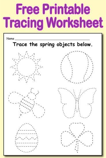 Printable Spring Themed Tracing Worksheet Tracing