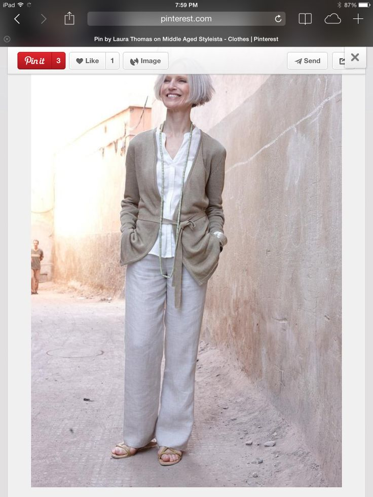 Nice neutral, casual outfit