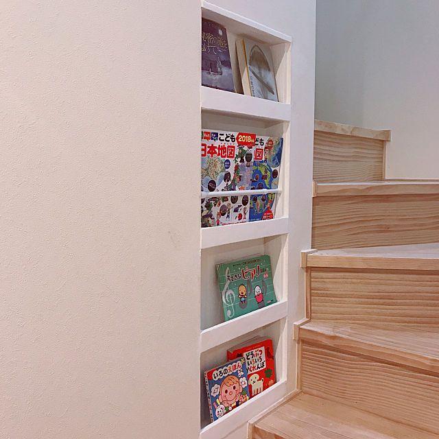 壁 天井 ブックシェルフ 階段ニッチ 本棚ニッチ 絵本ニッチ などの