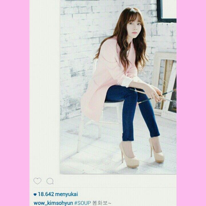 #KimSohyun #cute #Kstyle