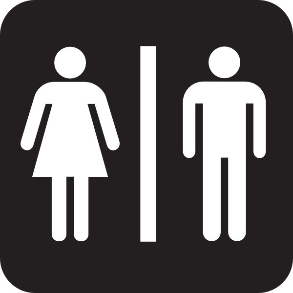 bathroom sign2 will this never end i dont want anyone with a - Bathroom Symbol