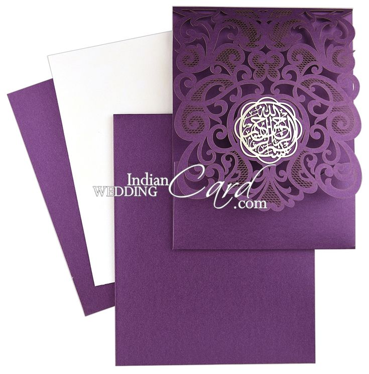 wedding invitation templates for muslim%0A D      Purple Color  Shimmery Finish Paper  Laser Cut Cards  Muslim
