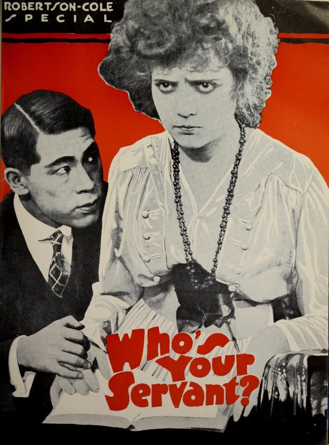 "The Moving Picture World – February 21 1920: Lois Wilson in ""Who's Your Servant"""