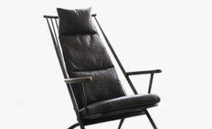 Les 25 meilleures id es de la cat gorie fauteuil relax sur for Maison corbeil fauteuil inclinable