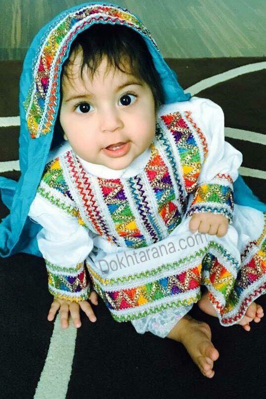 cute little afghan girl afghani dress