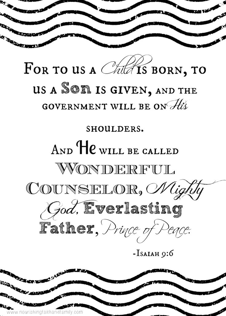 25 unique isaiah 9 6 printable ideas on pinterest for Isaiah 9 6 coloring page