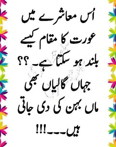 #khawajagan #readnsend  #faisal