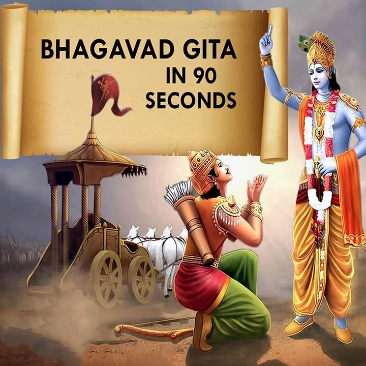 Bhagavad Gita in 90 Seconds! Happy Krishnashtami :)