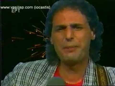 1986 Aσε με να κάνω λάθος Βασίλης Παπακωνσταντίνου - YouTube