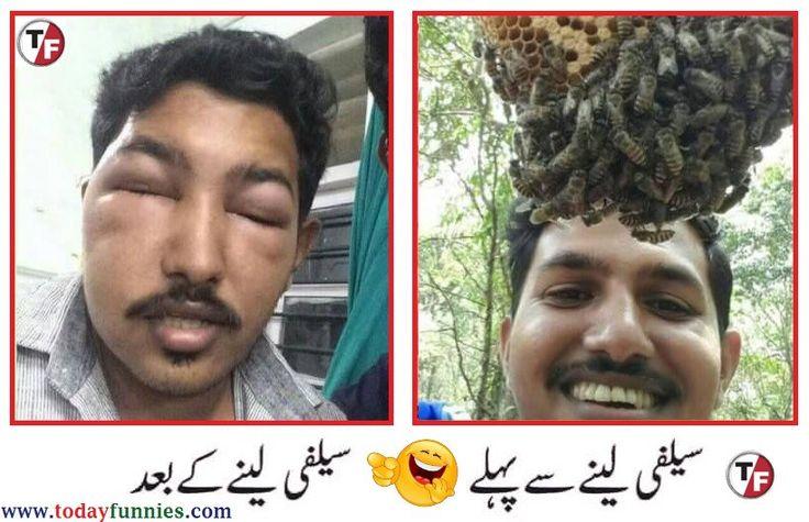 Beware Of Taking Selfie Like This