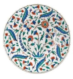 Arts of the Islamic World | Sotheby's