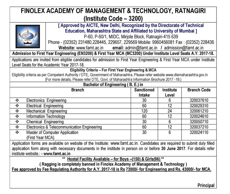 ADMISSION TO ENGINEERING / MCA