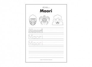 maori tattooing practices essay Question: analyse the concept of mana and provide an example of its application - maori mana introduction tikanga maori (maori cultural practices) guides maori in social relationships and helps them to understand the world.