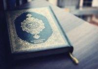 6 аятов, которые помогут обрести душевное спокойствие