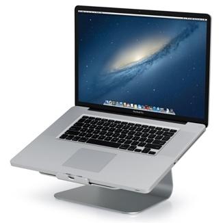 Rain Design mStand for MacBook/MacBook Pro  https://www.luxvitrin.com/reyon/rain-design-apple-mac-aksesuar-laptop/tumu