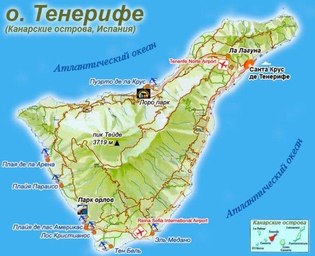 Karta Ostrova Tenerife Tenerife Map International Airport