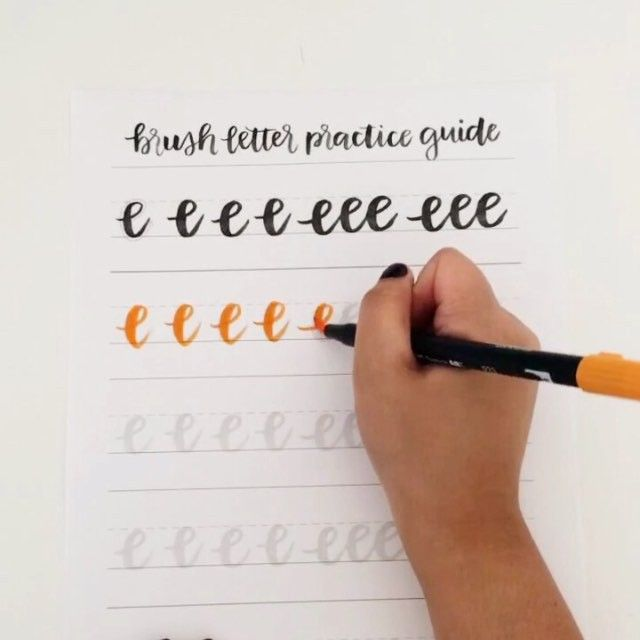 Want to get better at brush lettering? Get practicing with this guide! http://shop.randomolive.com/brushpractice?utm_content=buffer25f99&utm_medium=social&utm_source=pinterest.com&utm_campaign=buffer. #brushlettering