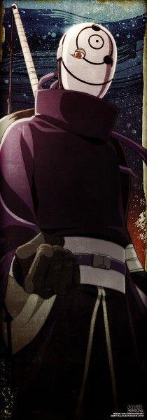 Naruto by Kishimoto Masashi
