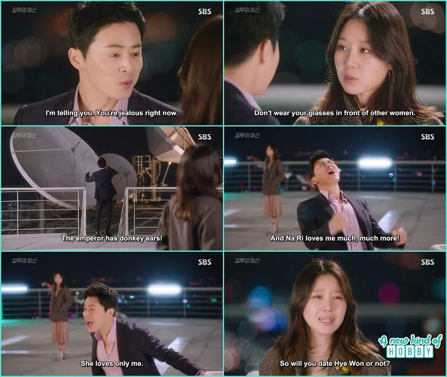 hwa shin jumping like a crazy monkey saying na ri loves me more - Jealousy Incarnate - Episode 19 (Eng sub)