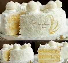 653. Кокосовый торт   Кулинарная книга Алии   Bloglovin'