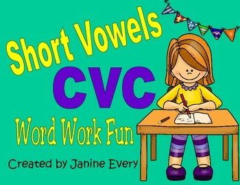 Short Vowel CVC Practice - This resource contains 6 literacy centers to provide cvc practice for all the short vowels.