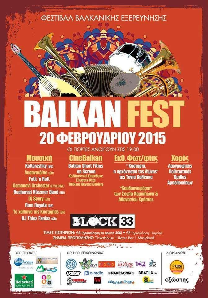 BALKAN FEST!