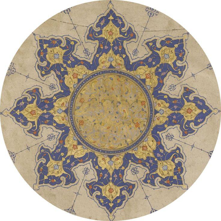 love the look the geometry  Türk ve Osmanlı dönemi hattatlarımız: Hattat Kemaleddin Abdülhak,İrani