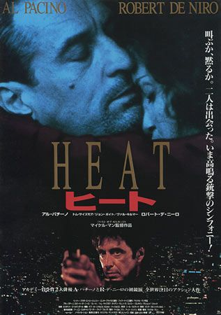 Heat. 1995. D: Michael Mann To hear the show, tune in to http://thenextreel.com/speakeasy/heat-guest-jayson-crothers or check out our Pinterest board: http://www.pinterest.com/thenextreel/the-next-reel-the-podcast/ http://www.youtube.com/c/ThenextreelPodcast https://www.facebook.com/TheNextReel https://twitter.com/TheNextReel http://instagram.com/thenextreel http://www.flickchart.com/thenextreel http://letterboxd.com/thenextreel https://plus.google.com/+ThenextreelPodcast