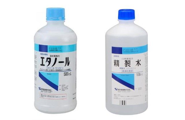 消毒 作り方 エタノール 液 の 消毒液の作り方|無水エタノールからアルコール除菌スプレーを作る!手ピカジェルが売ってない時期を乗り切る!
