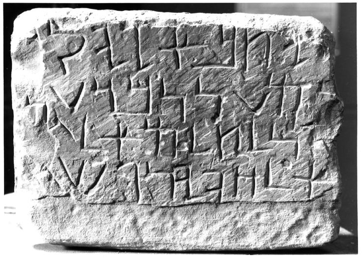 inscriptions on a stone throne This text is on a stone statue of the king discovered by layard at aššur in the spring of 1847 the statue's head is broken off the king is shown seated and the text is inscribed on the two sides and the back of his throne.