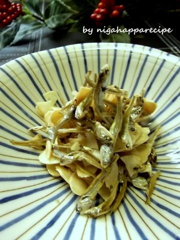 お正月はこれ!!田作り風に小魚アーモンド #recipes #japan