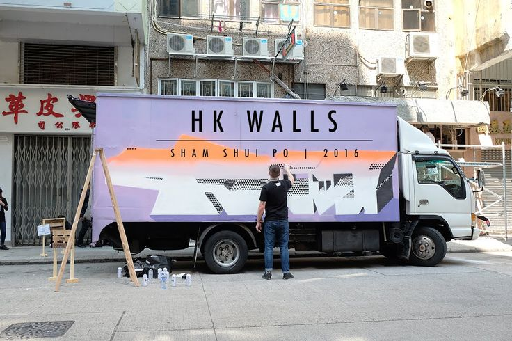 'HK WALLS'  [Hong Kong 2016]