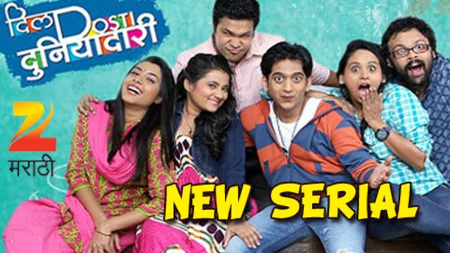 Dil Dosti Duniyadari Episode 102 - 107 Download Now with Full HD Video